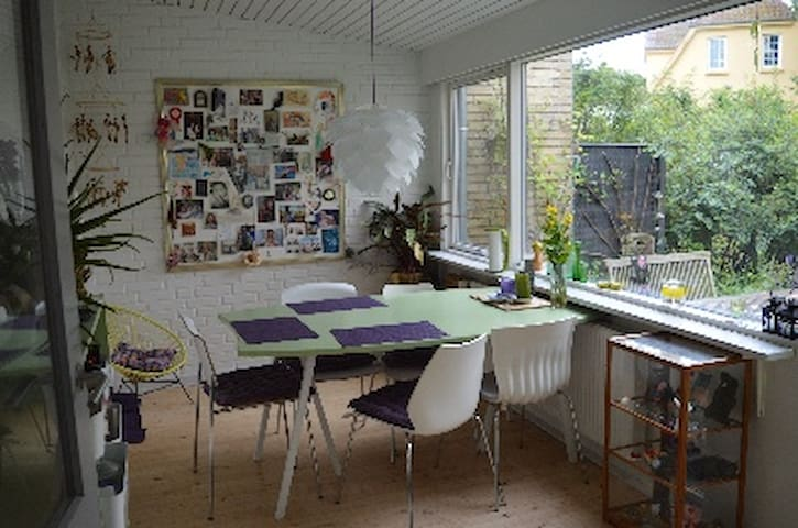 Lovely familyhome in perfect surroundings - Aarhus - House