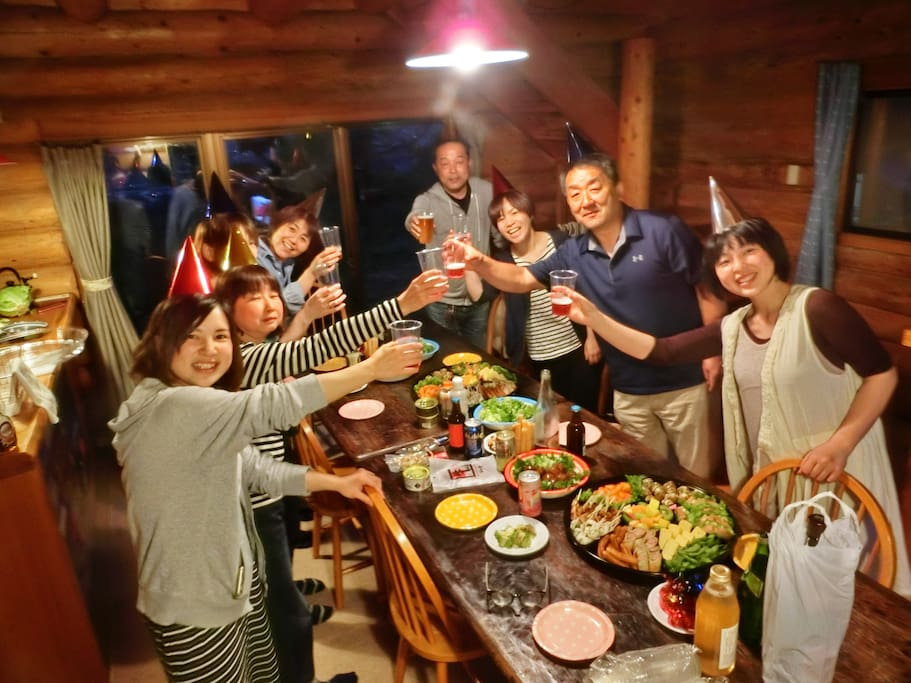 Enjoy home party!