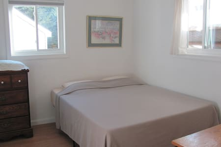 Master bedroom near metro - Rockville - Casa