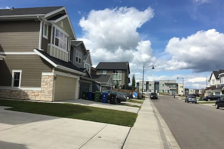 Spacious, sweet, safe suite in NW Calgary