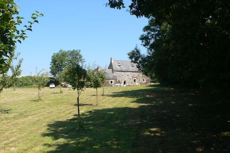 Kerilly - Plestin-les-Grèves - บ้าน
