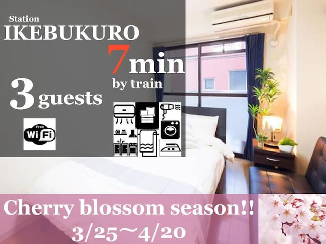 FF40 7min to Ikebukuro!/4min walk to closest STN - Toshima-ku - Apartmen