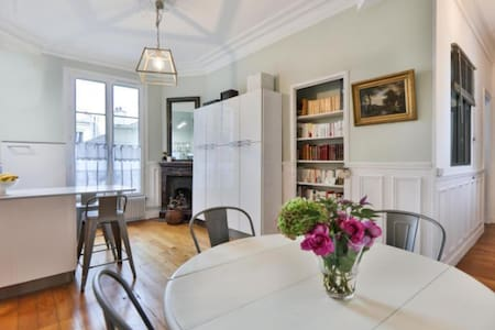 Charming Apartment in the heart of Boulogne - Boulogne-Billancourt - Pis