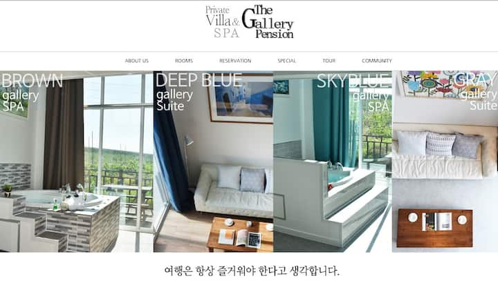 The gallery pension(더갤러리펜션)