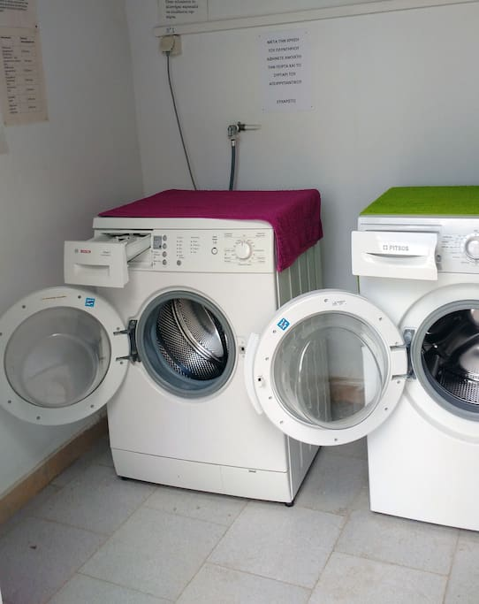 Coin Washing Machines available - Laundry room