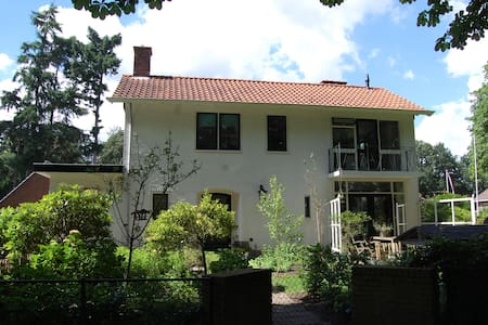 Lovely familyhouse - Driebergen-Rijsenburg