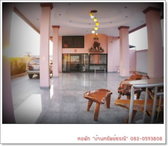 Apartment in Chonburi City