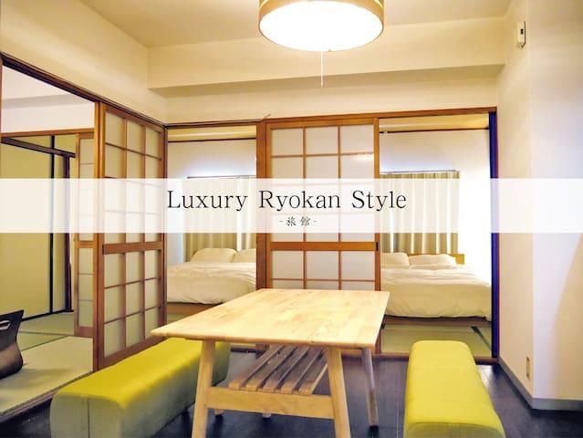 7MIN|HAKATA 博多 sta| MAX6|WiFi - Fukuoka-shi Hakata-ku Hakataekihigashi - Apartamento