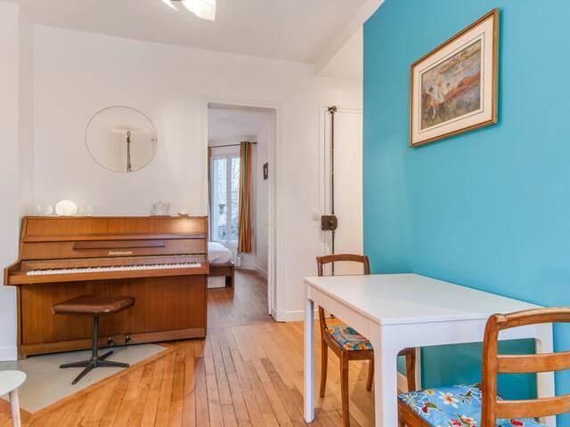 Cozy design 1br flat, in St Ouen close to Paris