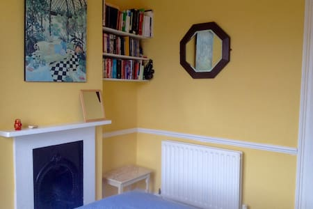 Charming room, very close to centre - Kingston upon Thames