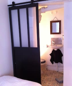 Petite chambre dans le Marais - Paris - Wohnung