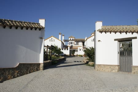 Andalucian Cortijo with views (country house) - House