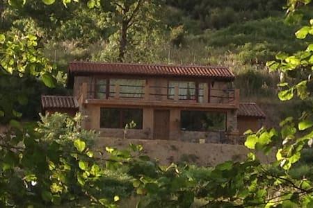 Casa sin vecinos a la vista - Jarandilla de la Vera