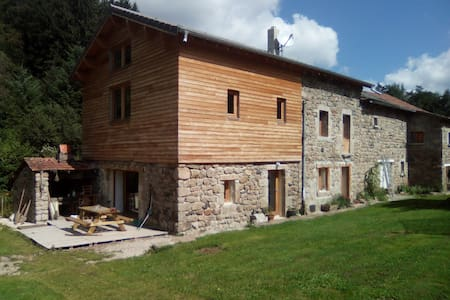 old water mill - Saint-Jeures - Wohnung
