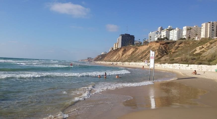 Netanya Home with Perfect location by the beach