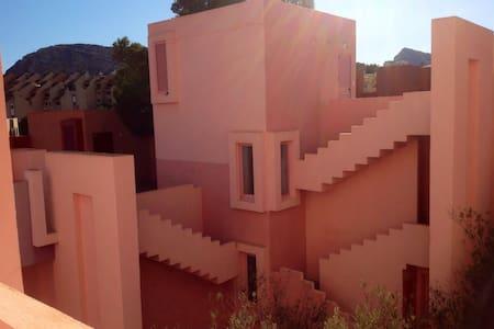 Muralla roja: amazing  apartment with  ocean views