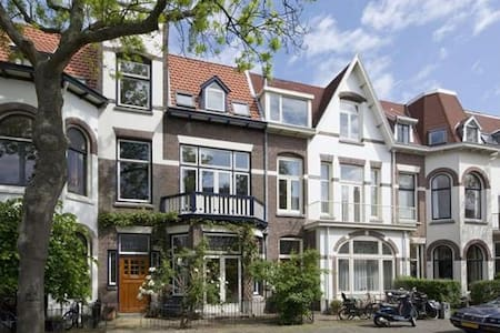 Large Townhouse near Beach & Amsterdam - 哈勒姆 - 独立屋