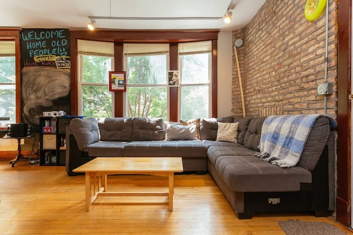 Beautiful Peaceful Private Room Great Neighborhood - Chicago - Apartment