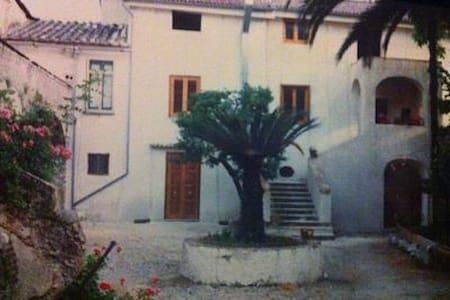 Casa de siglo XVII Salerno - Mercato - Villa