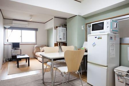 450ft² 2LDK + WIFI - YOYOGI/SHIBUYA - Shibuya