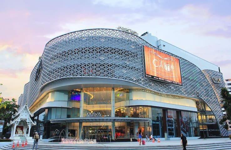 茶飘香 打卡•宁曼路/斜对面Maya购物商场&夜市/宁曼一号隔壁/泳池&健身房/可做简餐