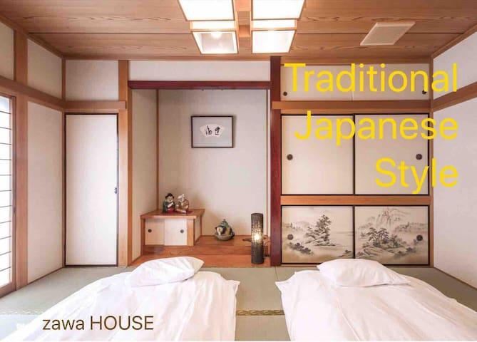 zawa Traditional Japanese style/Asakusa/sky tree