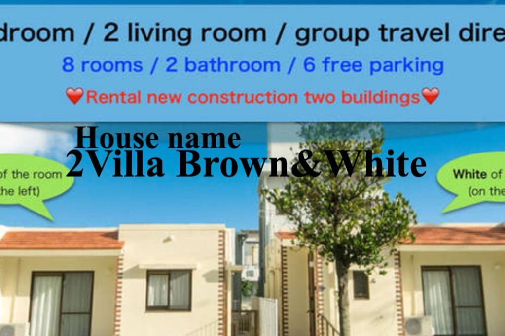 Rental Villa Okinawa (No share house) Barrier-free housing / large family or group travel (4 -20 or more people)