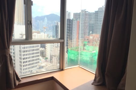 Spacious @ Jordan MTR near Airport - Hong Kong - Apartment