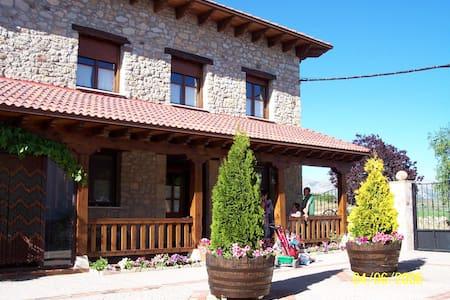 Casa de Turismo Rural El Encinar - Tarilonte de la Peña - บ้าน