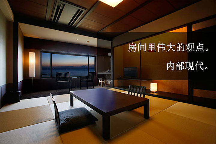 Luxuary Japanese style / ocean view