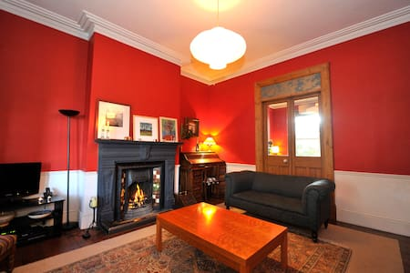 Attic with a View &  Private Bathrm - Glasnevin - Bed & Breakfast
