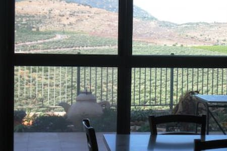 Erez Vacation Apartment - Moran