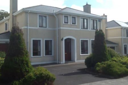 Double room plus breakfast - Sligo - House