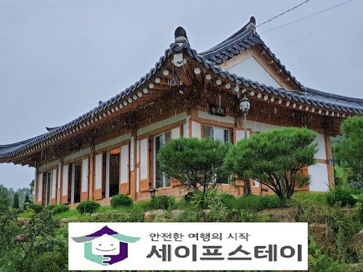 송계헌(松溪軒) 한옥