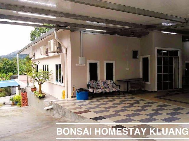 Bonsai Homestay Kluang 居銮盆栽民宿