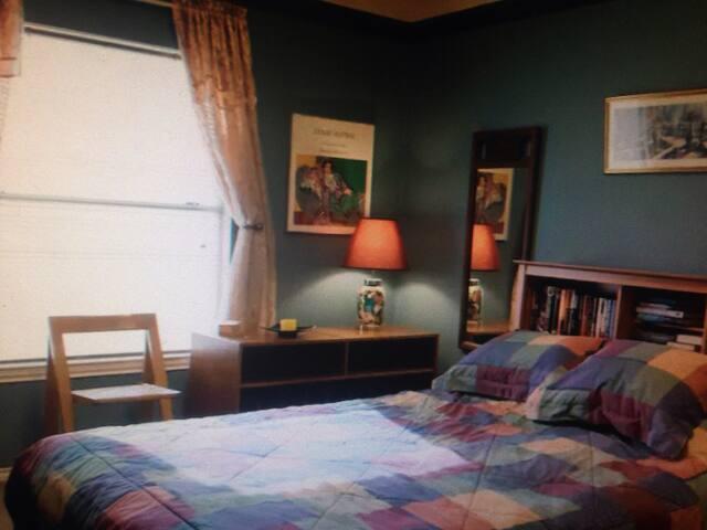 Dormitorio en casa - Jersey Village - Lakás