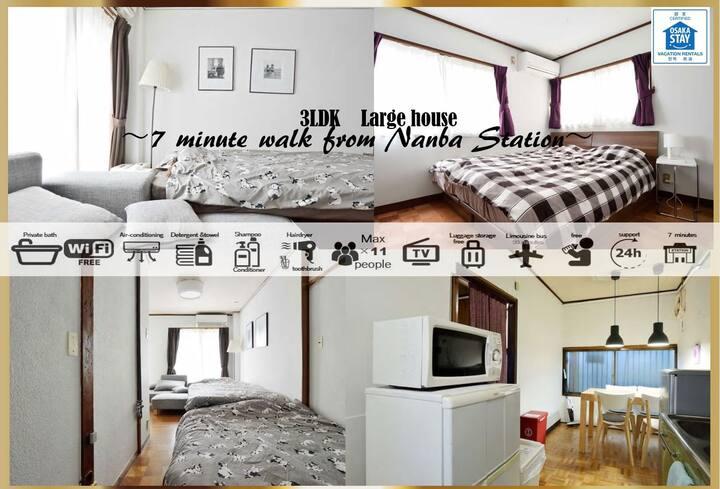 古民家を改装しました。この立地で少ない一戸建てです。予約が取れにくいお部屋です。価格と場所に注目を。