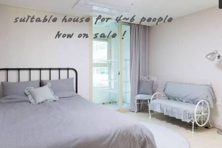 신축 20평 4~6인용 아파트 W HOUSE! - Saha-gu - Appartement