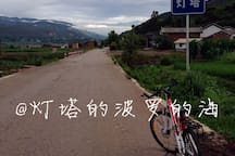 road to Dengta village from shaxi town