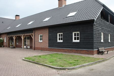B&B op Recreatiepark Slabroek - Uden - Bed & Breakfast