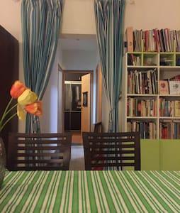 浪漫舒适的艺术住宅,分享钢琴音乐和电影的客厅 - Guangzhou - Apartment