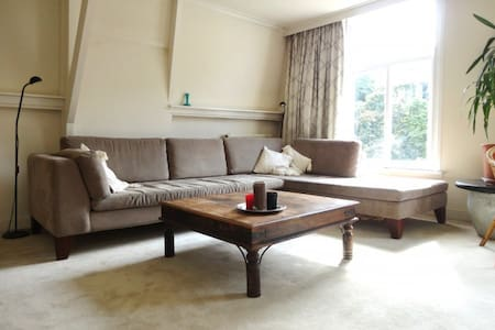 Luxury Apartment/Suite with balcony (on SW) - Den Haag - Wohnung