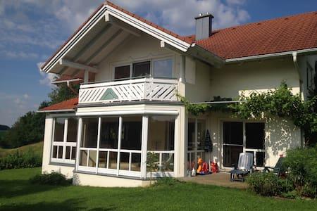 Zimmer auf dem Land Nähe Kempten - Dietmannsried - Casa
