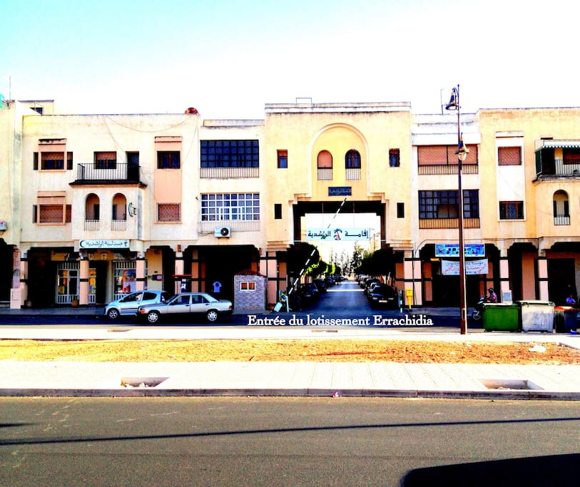 Quartier résidentiel de villa avec Jardin, et surveillance 24/24. Pharmacie, épicerie, Boucher, Boulanger, Pressing... à proximité