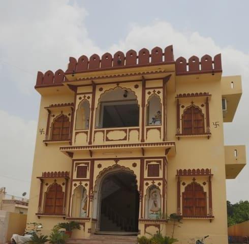 Green Park Haveli - Pushkar - Lägenhet