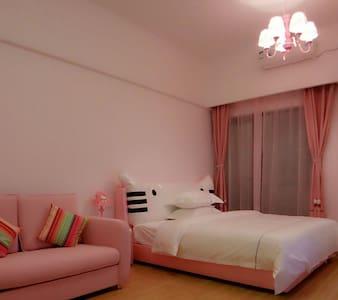 广州绿地中央广场,科学城软件园,萝岗演艺中心旁边主匙公寓。 - Guangzhou - Apartament