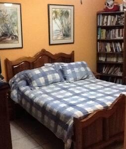 Tu habitación en San José - San José  - บ้าน