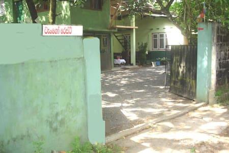 Kick back in true Sri Lankan style - Horana