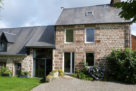 house located in the countryside - Saint-Michel-de-Montjoie - House