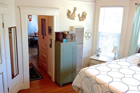 Charming and Cozy Private Studio - Oakland - Apartment